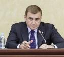 Алексей Дюмин призвал туляков купаться только в проверенных прорубях