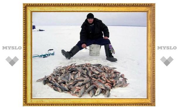 Туляков приглашают на зимнюю рыбалку