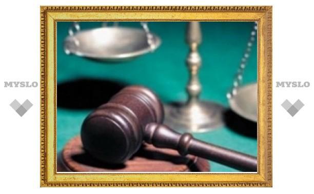 Тульских предпринимателей будут судить за товары с изображением конопли