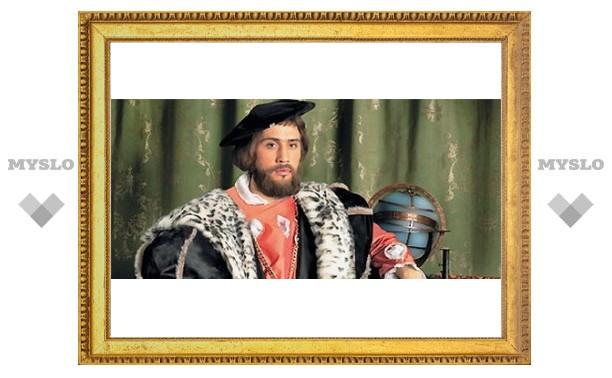 Дима Билан стал в Туле королем Франции