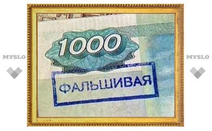 В Тульской области мужчина пытался сбыть фальшивые деньги