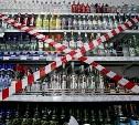 В воскресенье, 13 мая, в центре Тулы запретят продажу алкоголя
