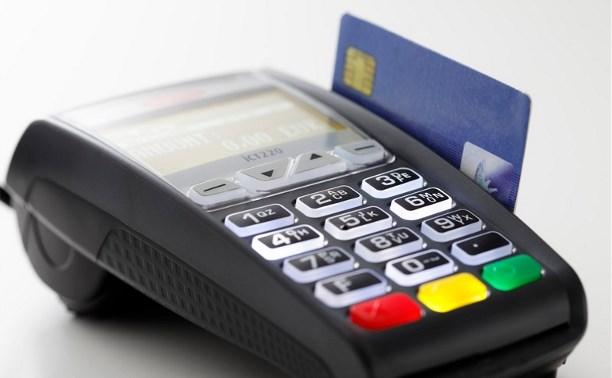Туляк украл терминал для считывания банковских карт