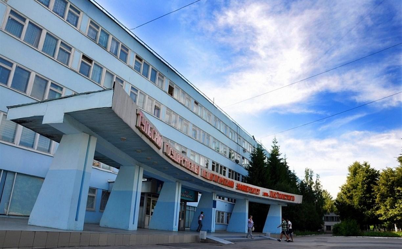 ТГПУ им. Л. Н. Толстого предлагает качественные образовательные услуги для взрослых и детей