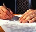 Между региональным правительством и Росгидрометом подписано соглашение
