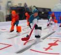 Туляки поедут на чемпионат Европы по настольному хоккею