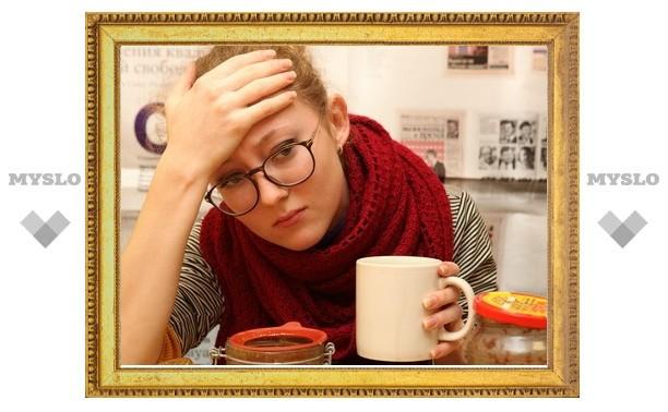 В Туле не выявлено случаев заболевания гриппом