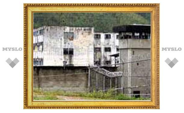 В венесуэльской тюрьме заключенные захватили 22 заложника
