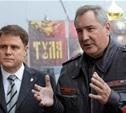 Дмитрий Рогозин и Владимир Груздев обсудили развитие оборонных предприятий региона