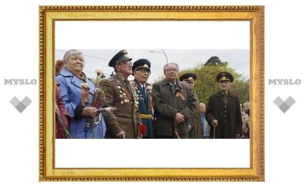 В Узловой переселяют ветеранов