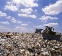 Градсовет одобрил концепцию полигона для мусора в Узловском районе
