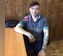 В Донском прохожий напал с ножом на дворника торгового центра