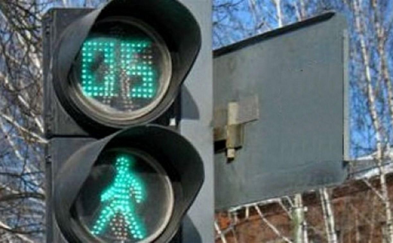 Из-за короткого светофора на улице Советской тулякам приходится перебегать проезжую часть