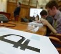 В России появятся монеты с новым символом рубля