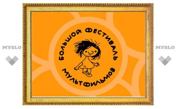 В Москве открывается Большой фестиваль мультфильмов