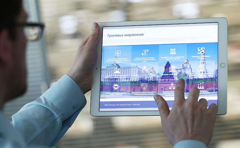 9 некоммерческих организаций Тульской области выиграли президентские гранты