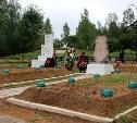 В Тульской области разыскиваются родственники Сергея Коновалова, погибшего в годы войны
