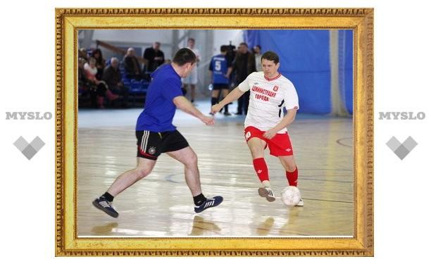 Правительство Тульской области отличилось в мини-футболе