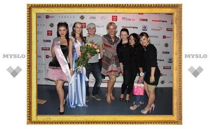 Стартует III сезон конкурса «Мисс «Модный город» – 2012»