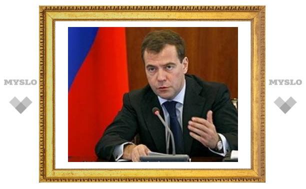 Медведев назвал Камчатку сочетанием красоты и убожества