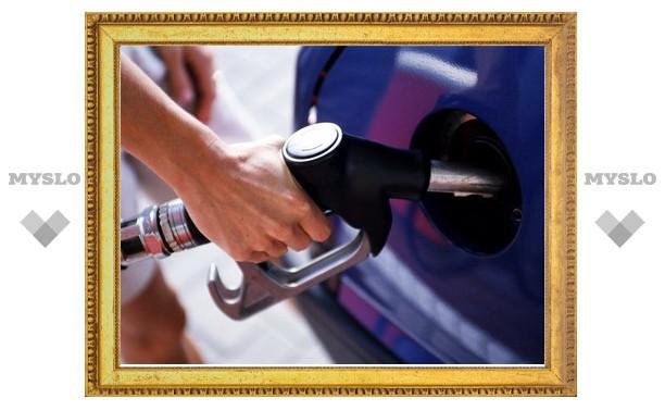 В Туле «разморозили» цены на бензин