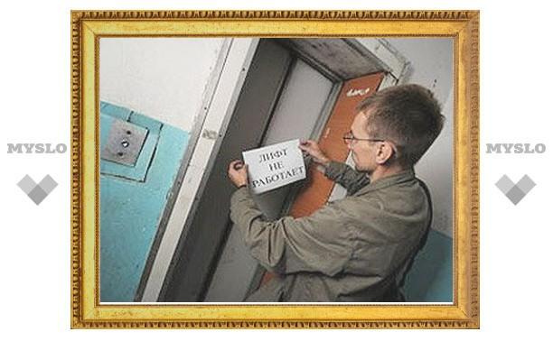 Где в Туле отремонтируют лифты?