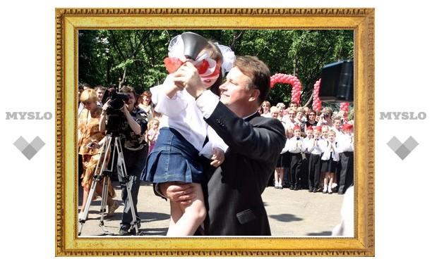 Вячеслав Дудка даст последний звонок