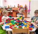 Очередь в дошкольные учреждения области среди детей до 3 лет сократилась почти в 4,5 раза