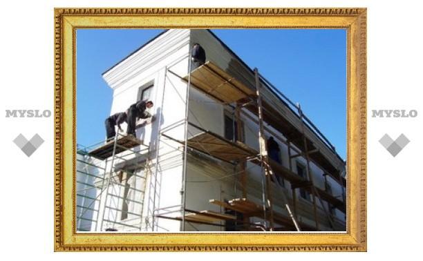 Программа ремонта тульского жилья выполнена на 69%