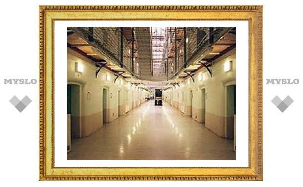 Бежавший из британской тюрьмы преступник попросился обратно, ощутив на воле дискомфорт