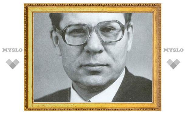 Туляк Валерий Легасов стал почетным гражданином Тульской области