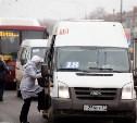 В конкурсе на пассажирские перевозки в Туле выявили нарушения антимонопольного законодательства