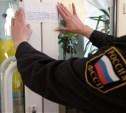 В Туле на ул. Степанова за антисанитарию суд закрыл пивнушку