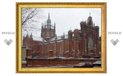 """В Москве открывается конференция """"Бог есть любовь"""""""