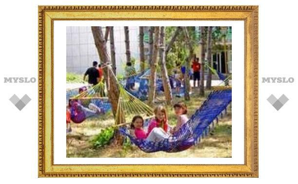 В Туле утвердили стоимость летних путевок