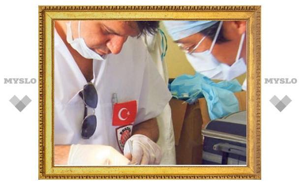 Турецкие государственные больницы начали принимать иностранных туристов
