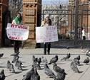Туляков просят сообщать о фактах продажи лесных птиц