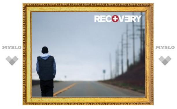 Альбом Эминема поставил рекорд цифровых продаж