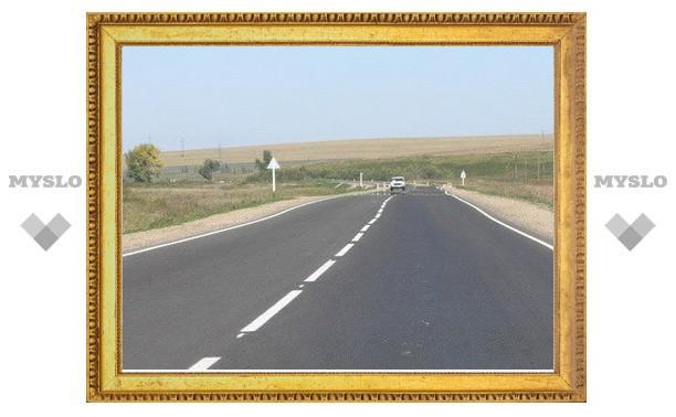 В Новомосковске построят объездную дорогу