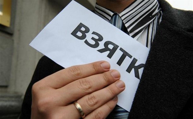 Тульский суд рассмотрит дело экс-чиновника московского Судебного департамента