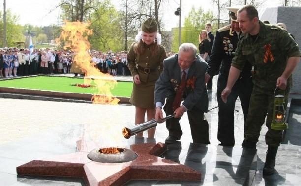 У братской могилы в Суворове зажгли Вечный огонь