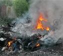 В Туле сборщики металла травят город дымом