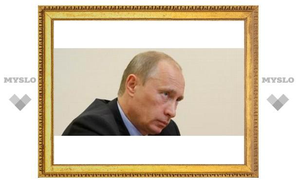 Путин прилетел в Новомосковск