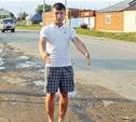 Свидетель по делу о ДТП с участием экс-военкома: «Мне предлагали деньги за ложь»