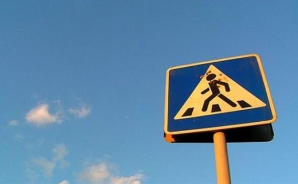 В России может появиться новый дорожный знак – «Зона торможения»