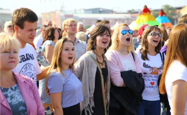 Более 1500 туляков спели песню в честь Дня города и области