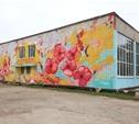 В Туле стартовал конкурс на лучшее граффити