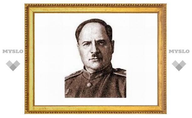 В Туле увековечили память Ивана Болдина