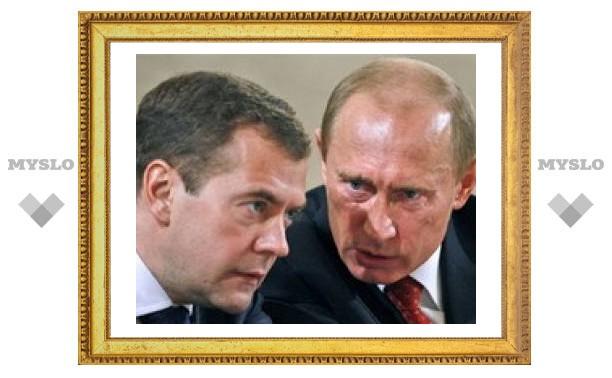 Будут сформированы два списка кадрового резерва - для Путина и для Медведева