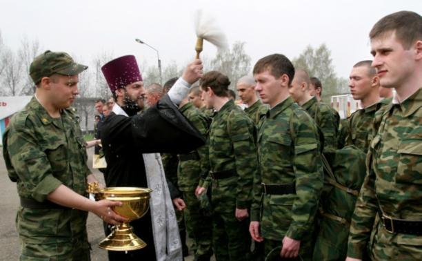 В вузах Минобороны будут готовить военных священников